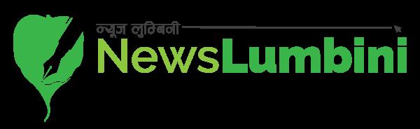 ||NEWS LUMBINI |